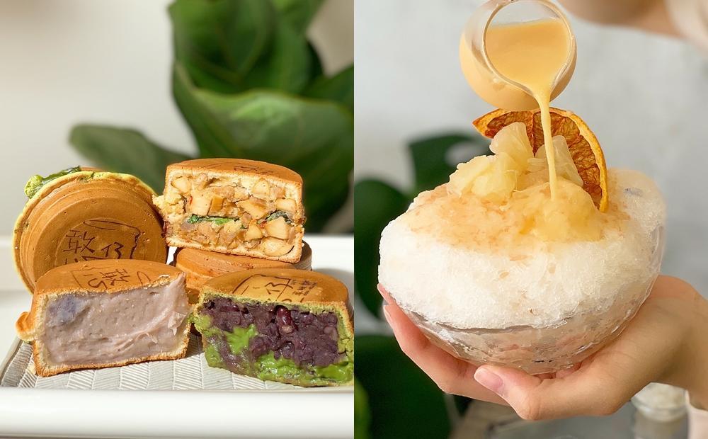 宜蘭「文青一條街」2間新開店美食!5公分爆餡車輪餅、日式刨冰放滿果肉