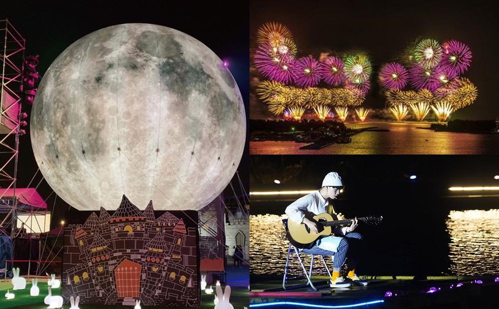 3場戶外活動看煙火聽演唱會!桃園水上音樂會、最大萬聖城嗨翻10月