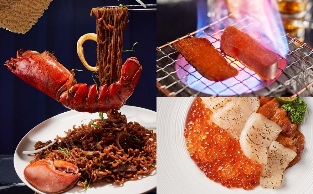 「虎三同」升級海味新菜單!蟹膏海膽鮭魚卵拌飯、整隻龍蝦煎餅挑戰最浮誇
