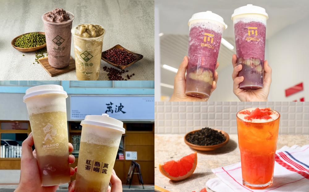 紅柚翡翠免費喝、爆料三寶冰買一送一!6間手搖飲新品優惠總整理