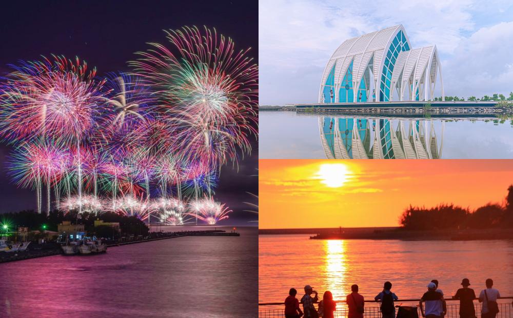 台南將軍吼音樂節本週末登場!官方推薦必玩8大「漁港景點」打卡台劇場景
