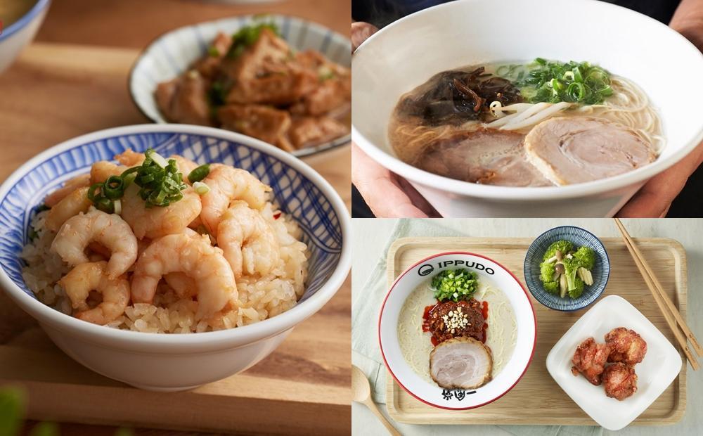 免費增量50%蝦仁飯、一風堂拉麵買一送一!台北101美食街新開店優惠必吃