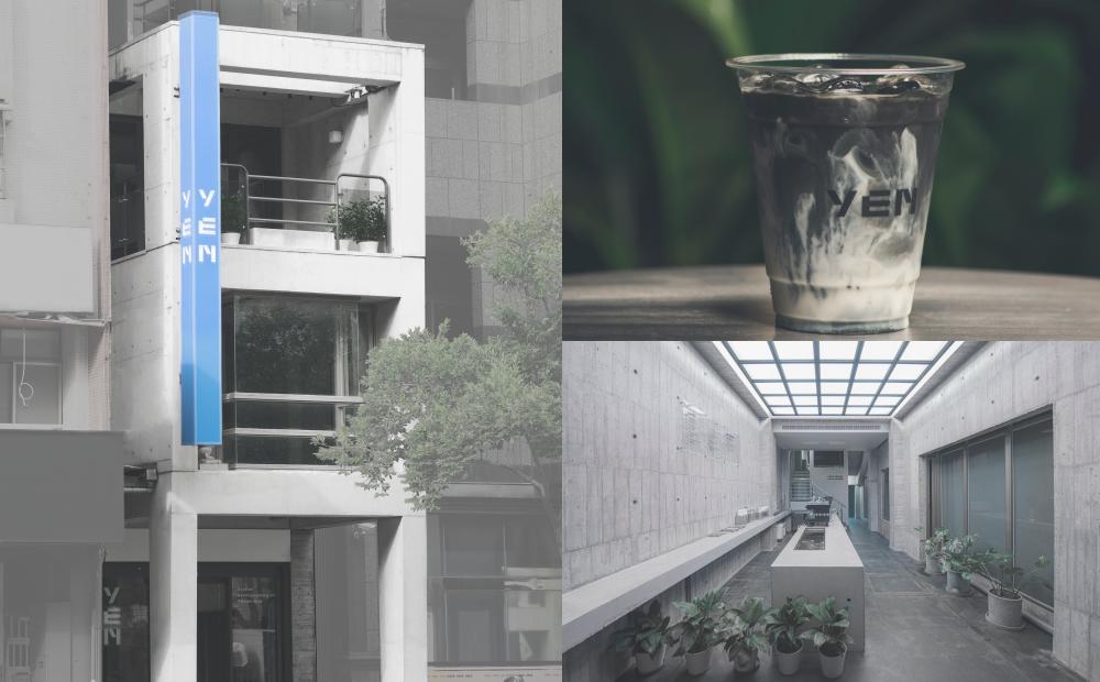 台中首間「清水模藝廊咖啡廳」高達三層樓!水泥拿鐵、黑炭司康招牌必點