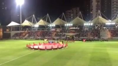 足球》主場播中國國歌 香港球迷狂噓