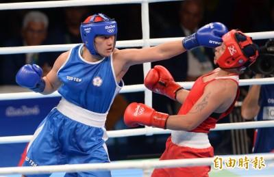 奧運》台灣首位奧運女拳手 陳念琴首輪止步