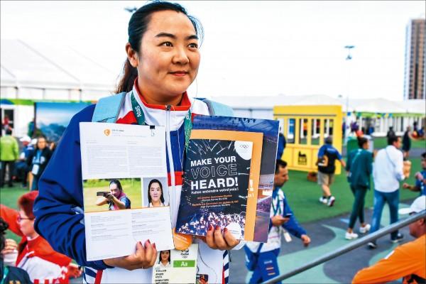 競選國際奧會委員 林怡君勤站崗拉票