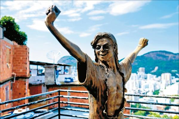 《里約大冒險》Favela 來去貧民窟住一晚