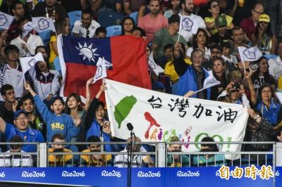 奧運》「台灣加油」聲浪中 莊佳佳闖進銅牌戰