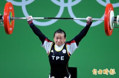 京奧舉重驗出禁藥 我國可望遞補金、銀牌