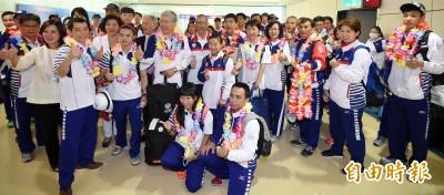 奧運》代表團凱旋歸國 三太子喜迎金牌許淑淨