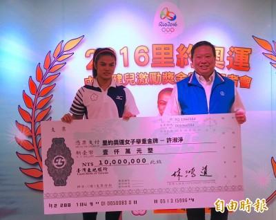 奧運》嘉勉台灣之光 奧會、彰銀頒加碼獎金1200萬