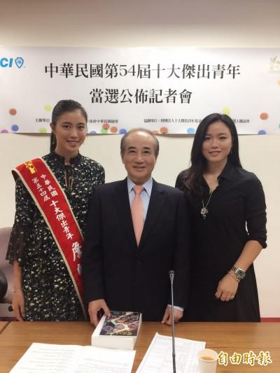 網球》詹皓晴獲頒十大傑出青年 總統蔡英文週五接見