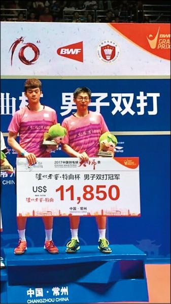 中國大師賽》花半小時就攻頂 「雙麟配」首冠
