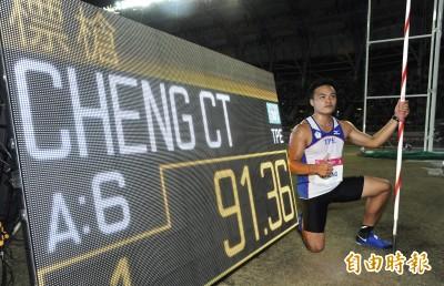 世大運》亞洲首位丟破90公尺的男人 鄭兆村:我要成亞洲傳奇!
