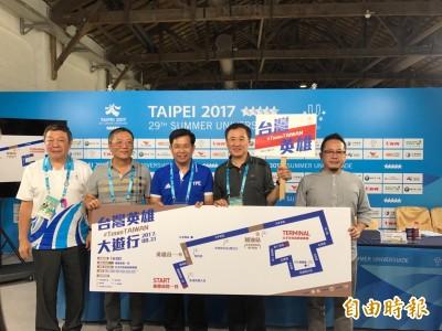 世大運》台灣隊選手慶功 31日凱道遊行至北市府