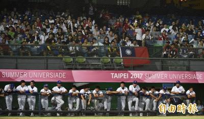 世大運票房逼近9成 若非棒球被淘汰會更優