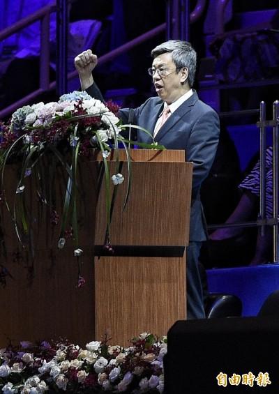世大運閉幕》副總統陳建仁秀台語:團結,台灣就會走向世界