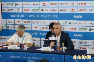 世大運閉幕》FISU主席演講稿曝光 大讚台灣觀眾超棒