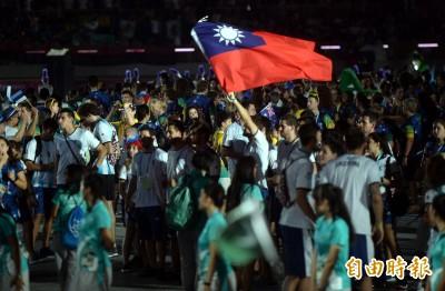 世大運》台灣選手的夢想!外將披我國旗圖片都在這
