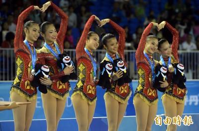 世大運》韻律體操6人團隊將解散?總教練中田真美回應了
