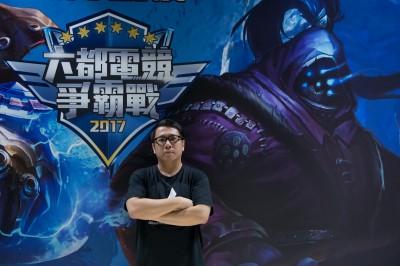 專訪》談電競轉播 「復仇者」技術總監:台港澳發展迅速