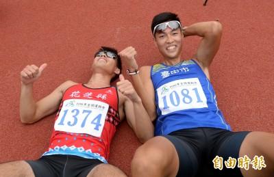 全運會》畫面難得!楊俊瀚、陳傑1600公尺接力最後1棒同場飆速