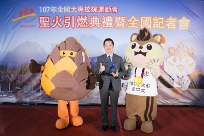 電競》全大運首納電競項目 華碩ROG為官方唯一指定使用品牌