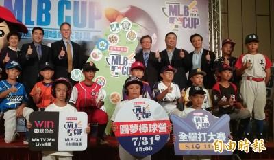 棒球》2018 MLB Cup Taiwan  8月1日開打