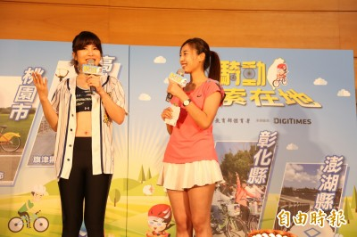 騎動臺灣探索在地 體育署鼓勵民眾騎單車運動