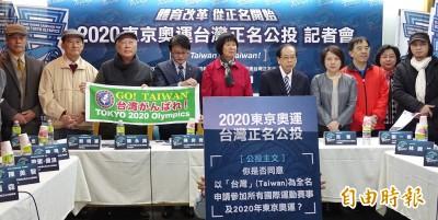 東亞青運遭中國強硬停辦 紀政:無法認同政治干預體育