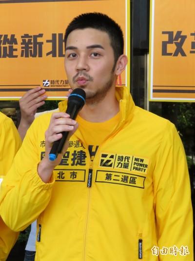 東亞青運主辦權被拔 唐聖捷:突顯東奧正名運動的重要
