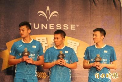 羽球》婕斯盃明登場  台灣隊先戰馬來西亞