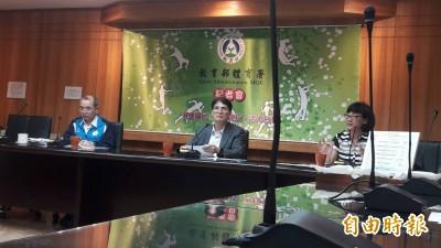 活化蚊子館 體育署推動體育產業園區計畫