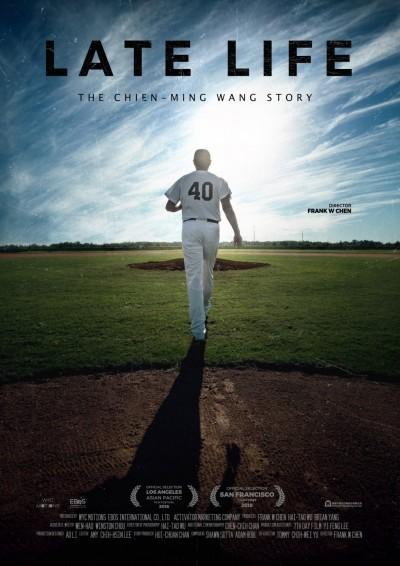 棒球》《後勁:王建民》入圍金馬獎最佳紀錄片