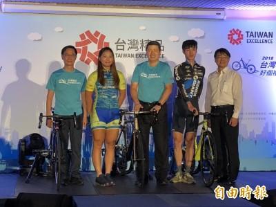 復出自行車賽場 「爬坡王子」王胤之邀你騎車遊台中