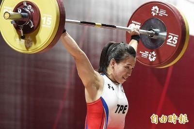 舉重世錦賽》全新量級登場  郭婞淳抓舉105公斤摘首金