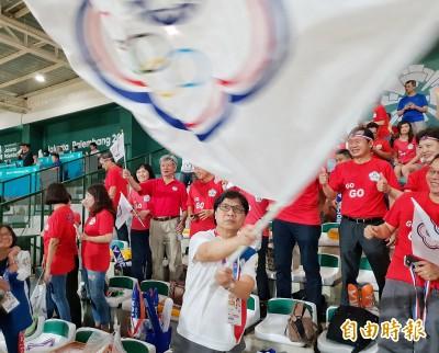 東奧正名公投失敗 日網友暖挺:台灣是個更好的名字