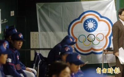 東奧正名公投未過關 中華奧會:停權危機仍在