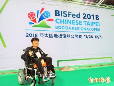 台灣首辦亞太區地板滾球國際賽 身障好手拚帕運會