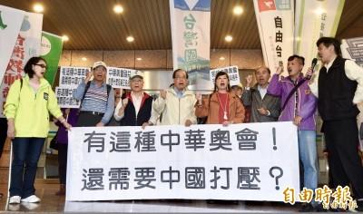 IOC主席歡迎台灣參與東奧 理論上停權危機已解除