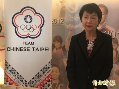 繼續比奧運! 國際奧會執委會不討論我「東奧正名」案