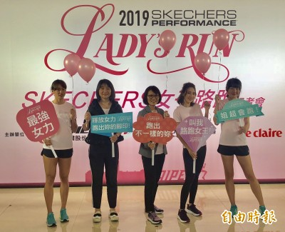 SKECHERS LADY'S RUN 謝喜恩、房思瑜號召百萬姊妹來跑步