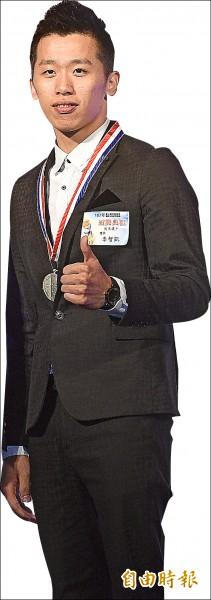 國光獎章頒獎 東奧希望齊聚