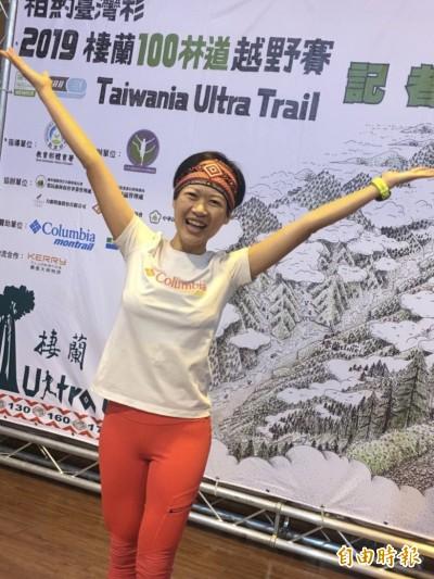 路跑》冠軍媽媽李惠萍再出擊 棲蘭100林道越野賽志在衛冕