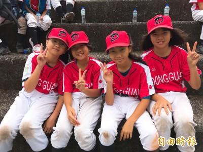 棒球》基隆市東光國小有四金釵 不擔心打棒球會曬黑