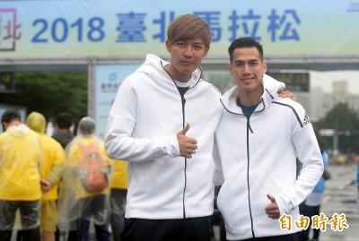 馬拉松》台北馬雨中登場 楊俊瀚、王維中現身為跑者加油