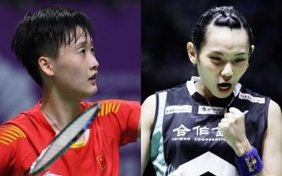 羽球》雖看好陳雨菲小組賽晉級   中媒:要贏戴資穎仍不樂觀