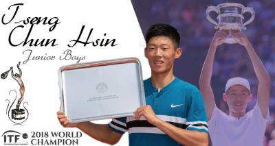 網球》曾俊欣奪世界冠軍!ITF讚「非常成功的一年」