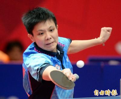 桌球年終賽》逆轉日本小天后 鄭怡靜勇闖女單8強