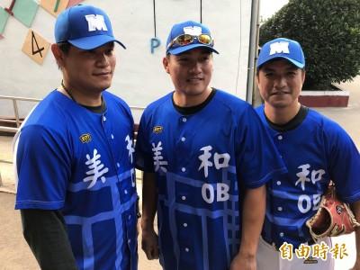 棒球》美和華興OB賽 高國慶預告下次想盜壘